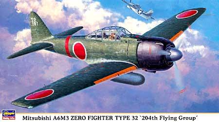 A6M3.jpg