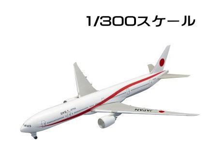 B777-300.jpg