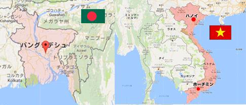 バングラディシュ&ベトナム.jpg