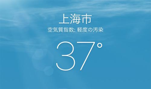 上海_03.jpg