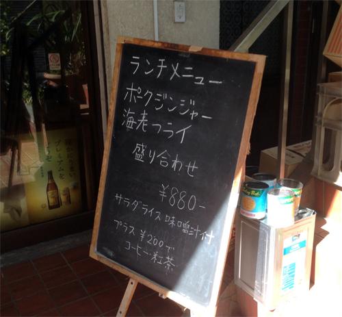 小伝馬町_01.jpg