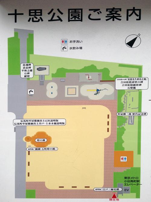 小伝馬町_03.jpg