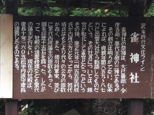 神社_06.jpg