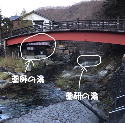 薬研の湯_03.jpg