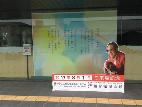 道の駅.jpg
