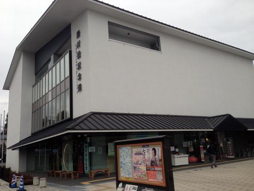 道の駅09.JPG