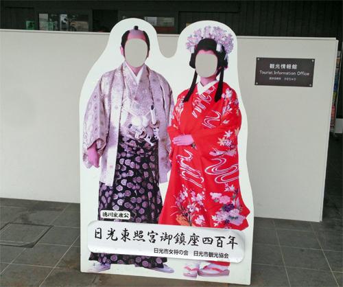 道の駅_02.jpg