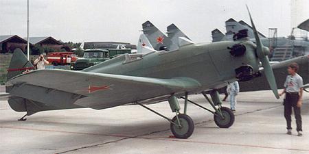 UT-2.JPG