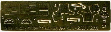 UT-2_03.JPG