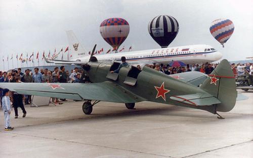 Yak-UT-2_90.JPG