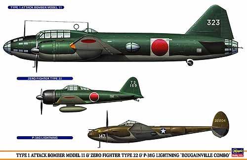 Yamamoto_P-38.jpg
