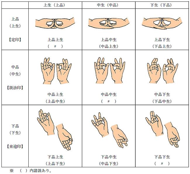 index8-2.jpg