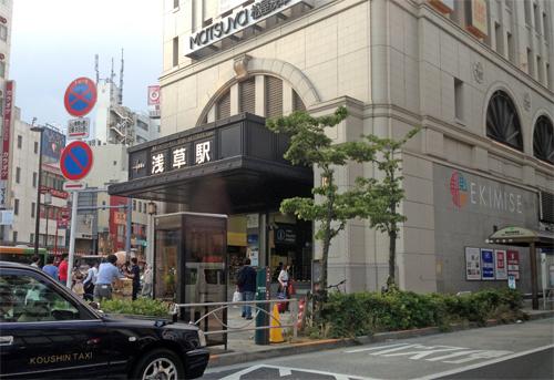 淺草駅.jpg
