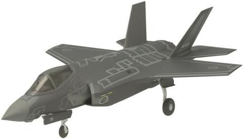 A_F-35.jpg