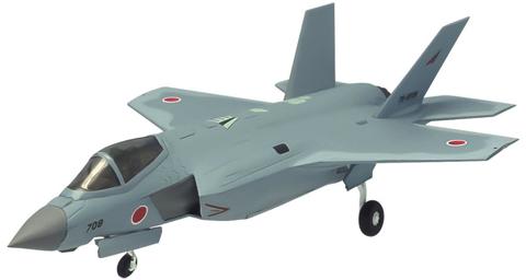 C_F-35.jpg
