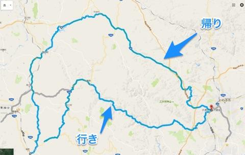いわき市.jpg