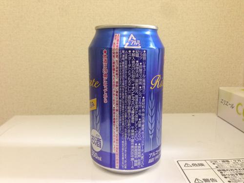 イオンビール.JPG