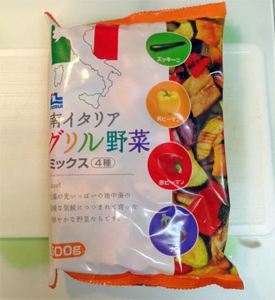 冷凍食品.jpg