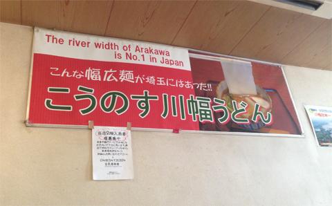 川幅.jpg
