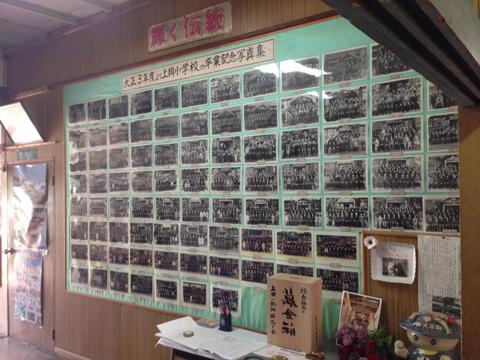 旧上岡小学校_38.jpg