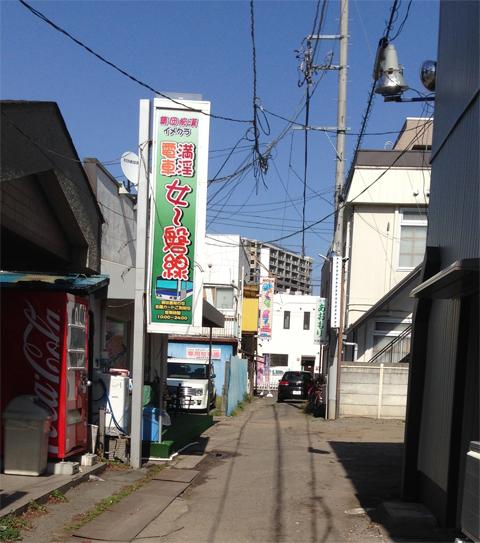 桜町_02.jpg