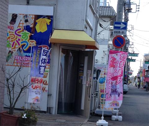 桜町_14.jpg