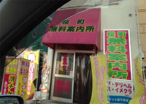 桜町_16.jpg