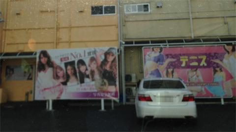 桜町_161.jpg
