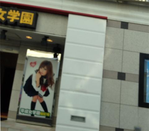 桜町_19.jpg