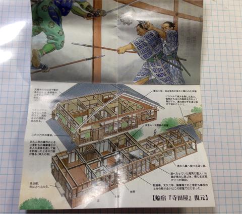 竜馬_05.jpg