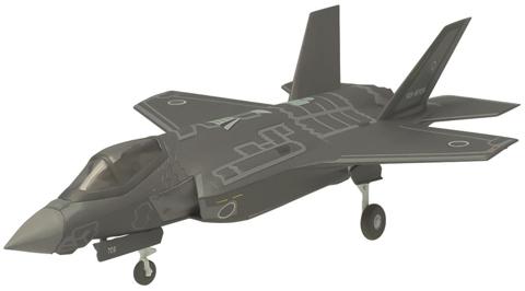 E_F-35JP.jpg