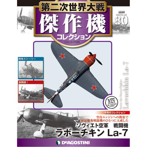 La-7_1.jpg