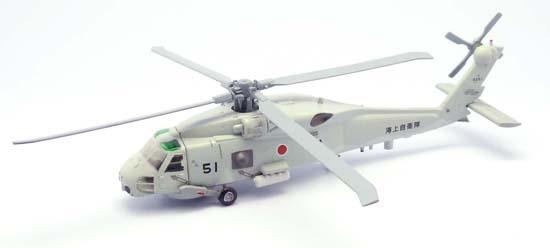 SH-60.jpg