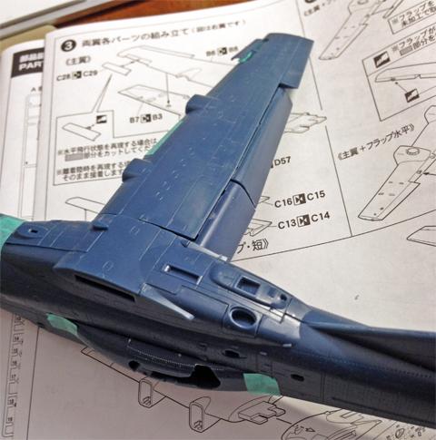 US-2_01.jpg
