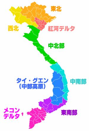 Vietnameseregions_japanese.png