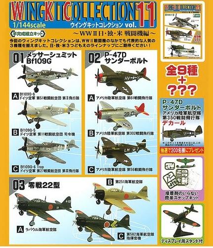 Bf109G_012.jpg