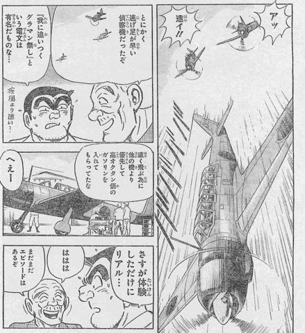 両さん 彩雲.jpg