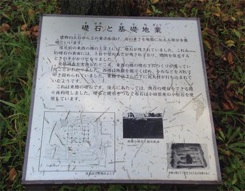亀城公園_04.jpg