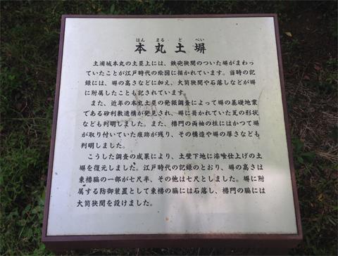 亀城公園_07.jpg