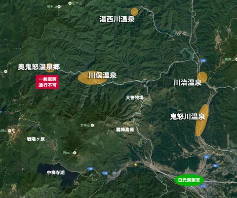 温泉マップ_02.jpg
