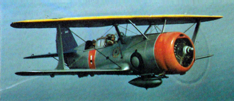 SBC-4_New_York_Naval_Air_Reserve_1941.jpg