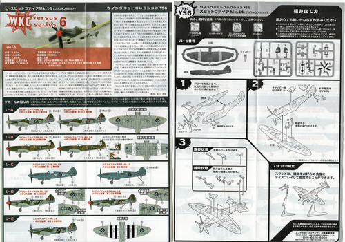 SpitfireMK19_A0.jpg