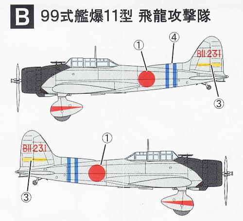 WKC12_99B01.jpg