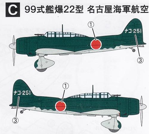 WKC12_99C01.jpg
